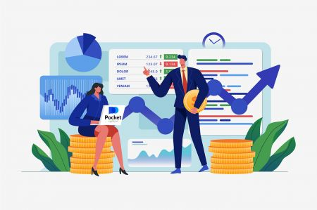 Pocket Option میں ڈیجیٹل آپشنز کی تجارت کیسے کریں۔