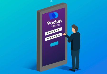 Pocket Option میں ٹریڈنگ اکاؤنٹ کیسے کھولیں