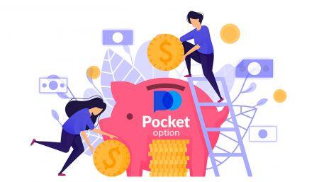 Pocket Option میں ڈپازٹ پیسہ کیسے نکالا جائے