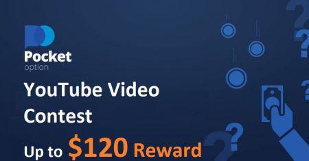 Pocket Option YouTube ویڈیو مقابلہ - $ 120 تک کا انعام